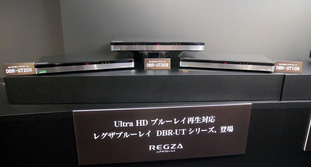 画像: 東芝映像ソリューション、4Kソフトの再生に対応したレグザブルーレイ「DBR-UT309」、および4Kチューナー2基内蔵のHDDレコーダー「D-4KWH209」を11月下旬より順次発売