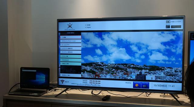 画像: ホテルに合わせたトップメニューが、HTML5を使って簡単に作成できるとのこと