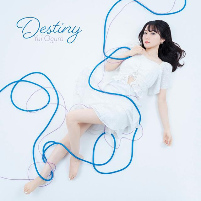 画像: Destiny/小倉唯