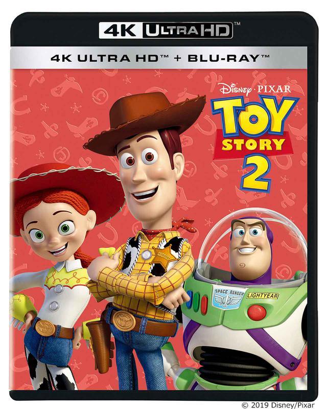 画像: 『トイ・ストーリー2 4K UHD』 ¥5,800(税別) (c)2019 Disney/Pixar
