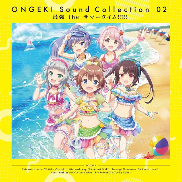 画像: ONGEKI Sound Collection 02「最強 the サマータイム!!!!!」 / ASTERISM