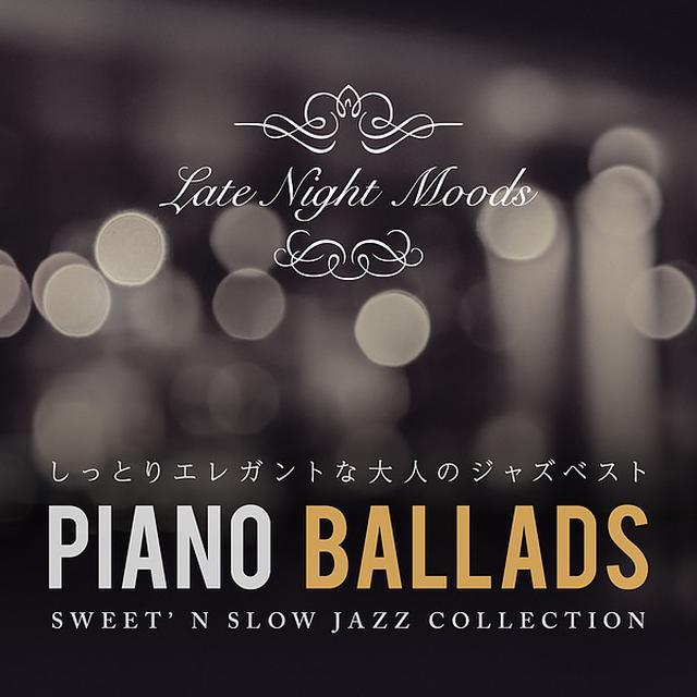 画像: Piano Ballads ~しっとりエレガントな大人のジャズベスト/Rie Asaka, Shusuke Inari, Kazuhiro Chujo