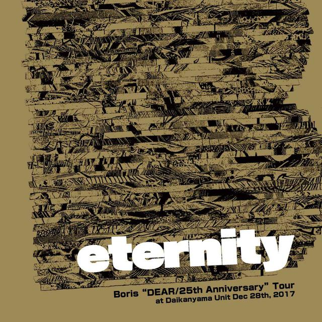 画像: eternity / Boris