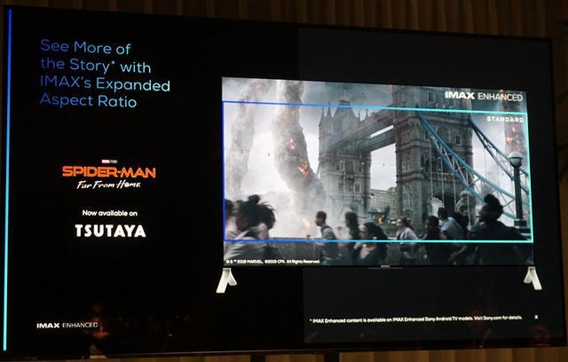 画像: IMAXではアスペクト比1.9:1の作品が多い。今回の配信では上下をカットして1.78:1にする予定とか
