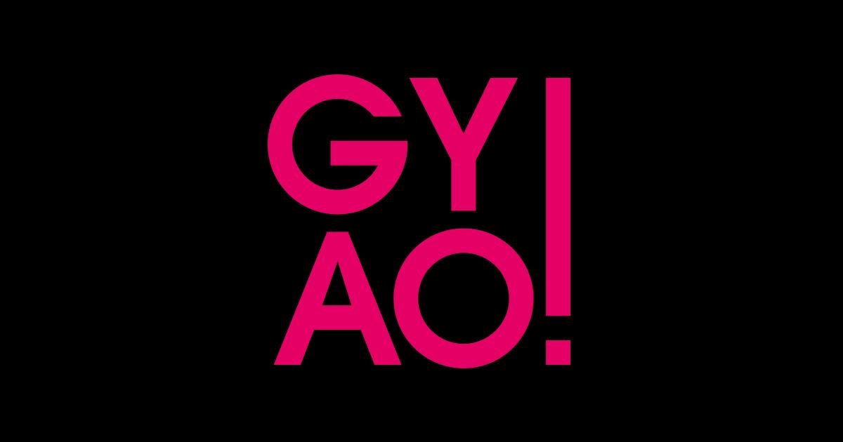 画像: ストア | GYAO!