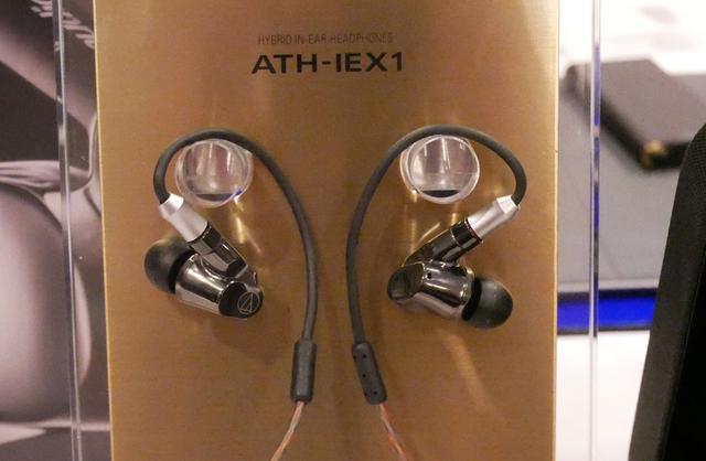 画像: ▲ハイエンドイヤホン「ATH-IEX1」。発売中。価格は14万円前後
