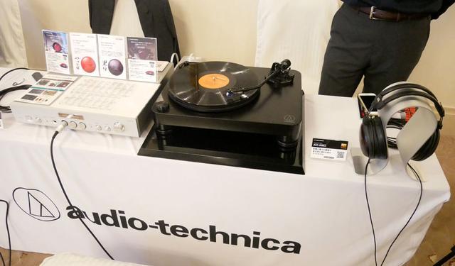 画像: ▲レコードプレーヤー「AT-LP7」と組み合せたシステムも用意