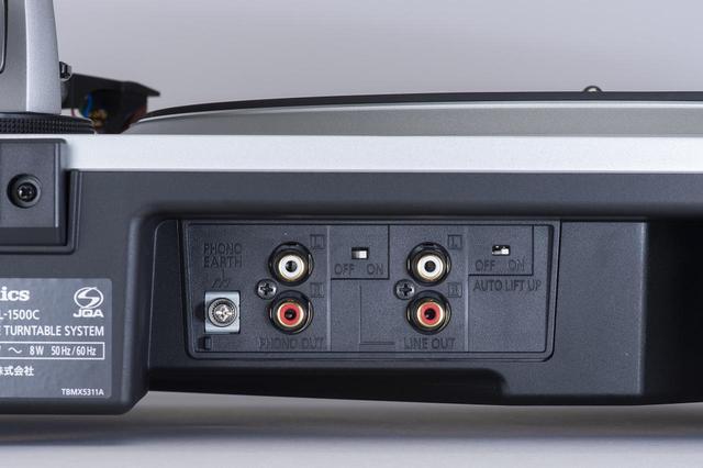 画像: SL1500CはMM型対応のフォノイコライザーを内蔵。イコライザーを経由しないフォノアウトとイコライザー経由のラインアウトの2端子を備え、ラインアウトはON/OFFが設定可。