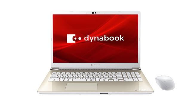 画像: Dynabook、新型ノートパソコンの秋冬モデルを発表。プレミアムA4ノートの「Dynabook T9」「Dynabook T8」は、従来サイズに16.1型の大型ディスプレイを搭載!