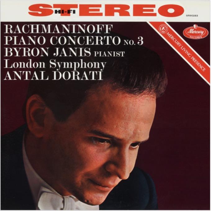 画像2: 名盤ソフト 聴きどころ紹介6/『ラフマニノフ:ピアノ協奏曲第3番』『ブラームス:ヴァイオリン協奏曲』 Stereo Sound REFERENCE RECORD