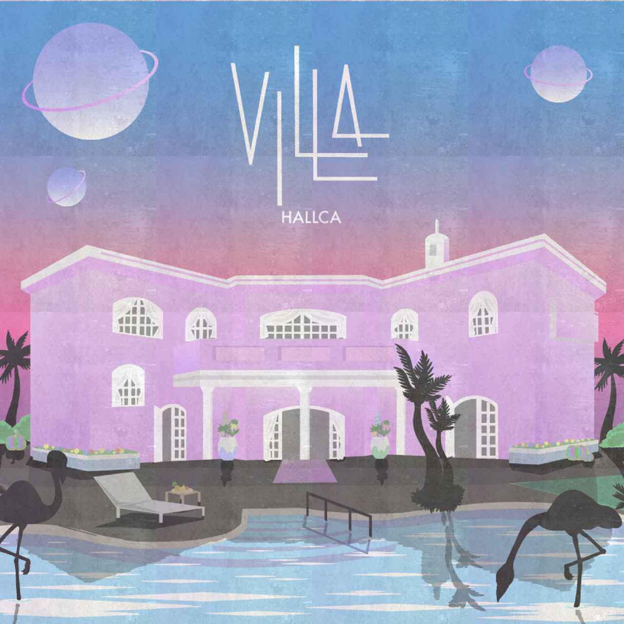 画像: VILLA / HALLCA