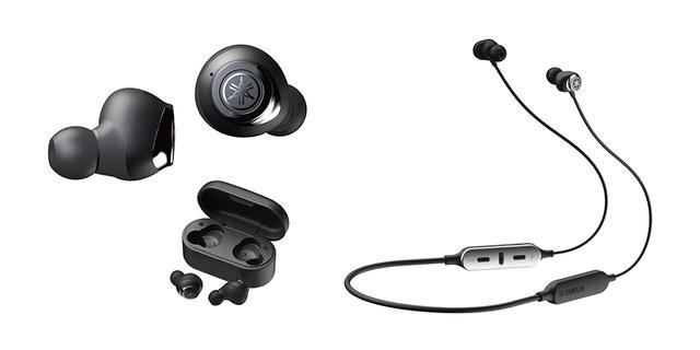 画像: ヤマハ 完全ワイヤレスBluetooth®イヤホン『TW-E7A』『TW-E5A』『TW-E3A』 Bluetooth®イヤホン『EP-E50A』『EP-E30A』