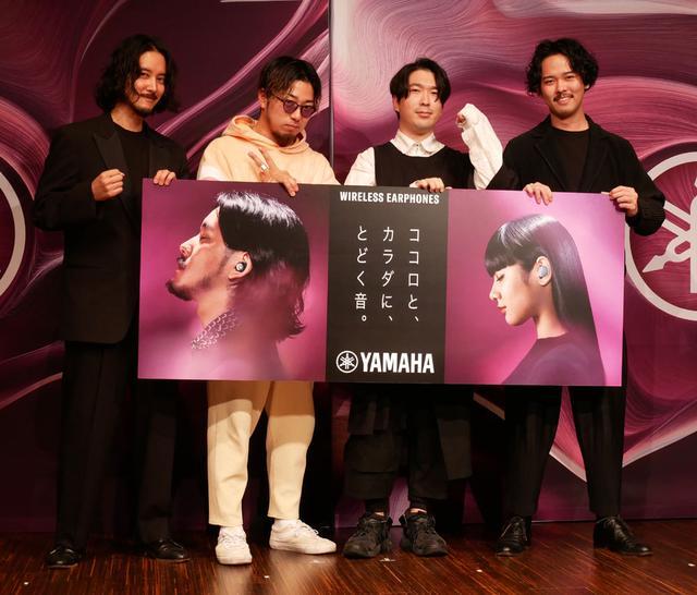 画像: 製品とのコラボ楽曲&MVを公開したソウルミュージックバンド「WONK」