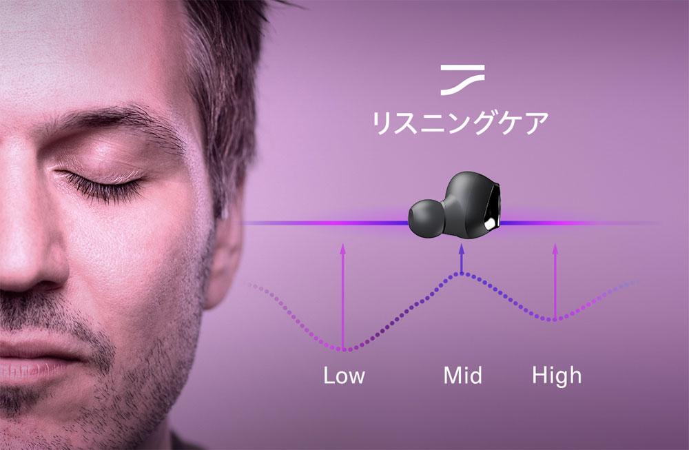 画像3: ヤマハミュージックジャパン、耳に優しくバランスのいいサウンドが楽しめる「リスニングケア」技術搭載の完全ワイヤレスイヤホン「TW-E7A」ほか、全5シリーズを12月より順次発売