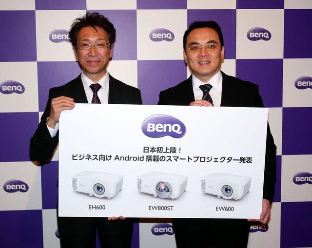 画像: ベンキュージャパン 代表執行役社長の菊地正志氏(左)と、BenQ Asia Pacific PresidentのJeffrey Liang氏(右)