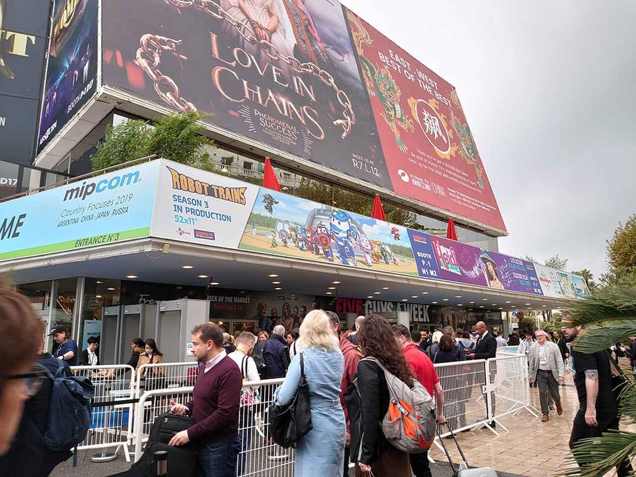 画像: 「ソニー4K/8Kシアター」「NHK 8KTHEATER」が開催されたカンヌ・コンベンションセンター