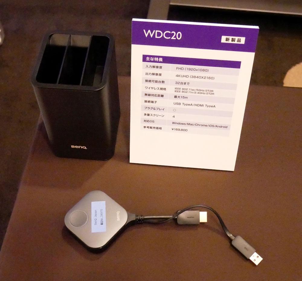 画像: ワイヤレスプレゼンテーションキットの「InstaShow WDC20」。写真下が子機で、上はクレードル