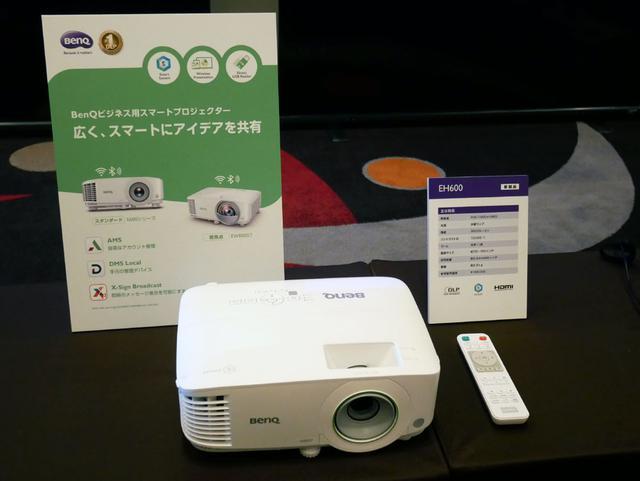 画像: フルHDモデルの「EH600」
