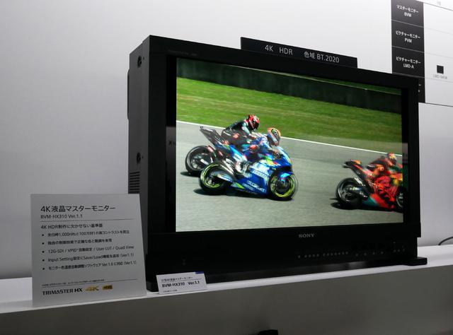 画像: ▲30型4Kマスターモニターの最新モデル「BVM-HX310」。従来の有機ELディスプレイから液晶タイプに変更されている。ピーク輝度は従来同様1000カンデラを達成