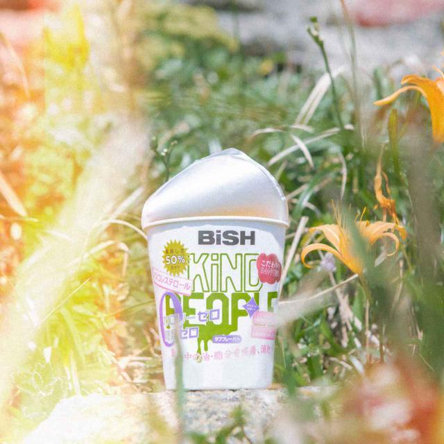 画像: KiND PEOPLE / リズム / BiSH