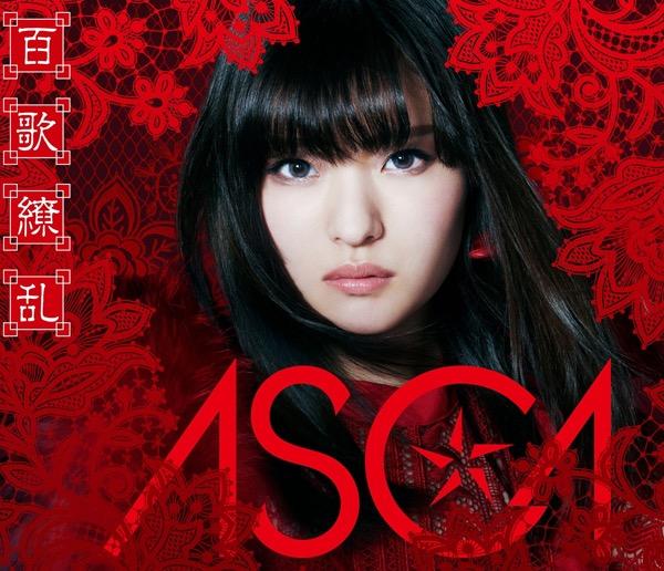 画像: 百歌繚乱/ASCA