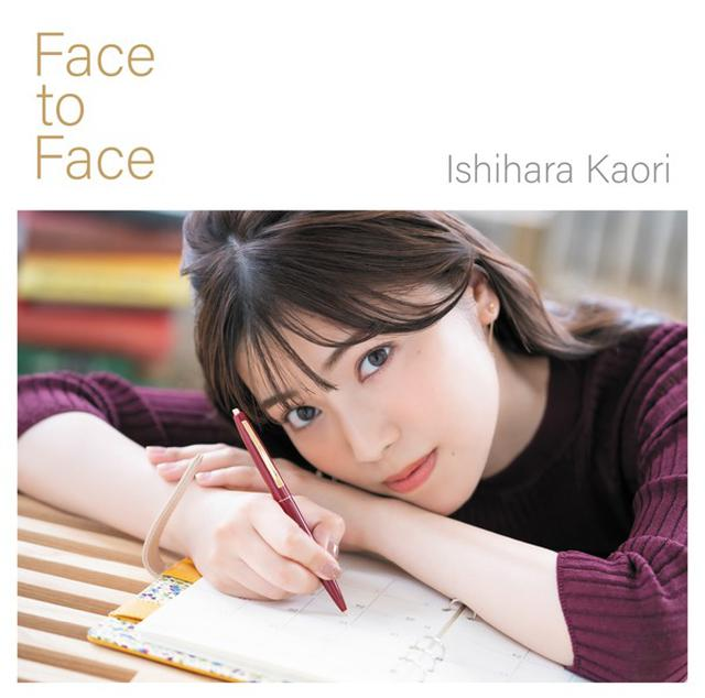 画像: Face to Face/石原夏織