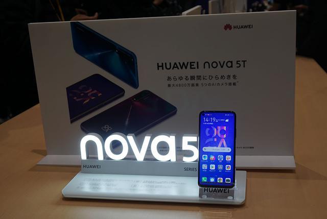 画像: 5つのカメラを内蔵した「nova 5T」