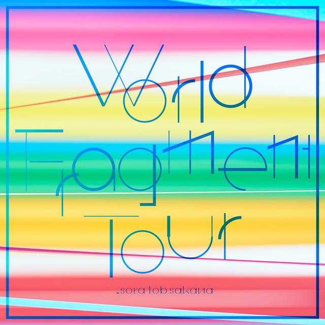 画像: World Fragment Tour / sora tob sakana