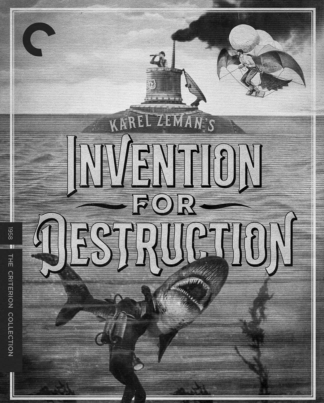 画像: 悪魔の発明/INVENTION FOR DESTRUCTION 天才科学者と助手を拉致した大富豪の海賊が、世界征服のための究極兵器を作ろうとするが・・・。 ジュール・ヴェルヌの同名原作の映画化。
