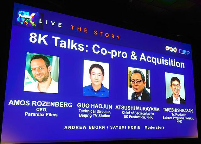 画像: NHKシアターでのメイン・イベント「8K国際共同制作トーク」