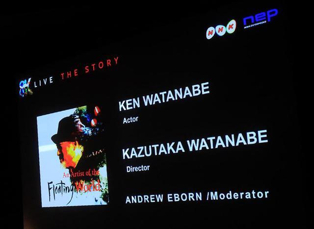 画像: NHKシアターでの紹介スライド
