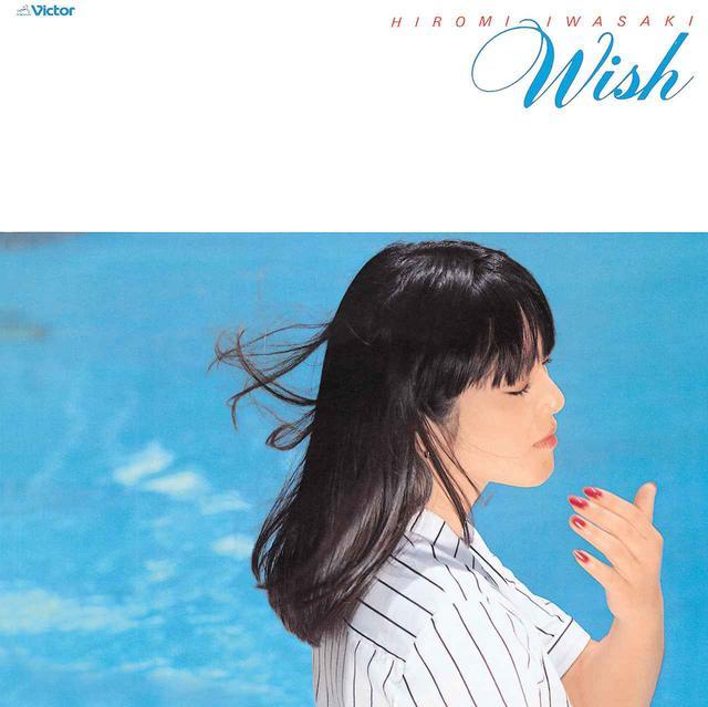 画像: 『Wish (+6)』(1980年)  NCS-80005
