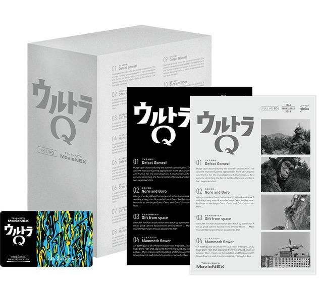 画像: ULTRAMAN ARCHIVES ウルトラQ UHD & MovieNEX ¥70,000(税別) ■品番:PCWE-52001 10枚組 全28話+PremiumTalk ■発売日:2019年11月20日(水) [Blu-ray] (予定)1515分(本編ディスク:1430分+PremiumTalk:85分) 本編ディスク:4:3<1080P High Definition>/2層×6枚/カラー・モノクロ/AVC/リニアPCM(ステレオ・モノラル)・一部ドルビーデジタル5.1ch Premium Talk:16:9<1080i High Definition>/1層/カラー/AVC/リニアPCM(ステレオ) [ストリーミング] 『ウルトラQ』本編(モノクロ・カラー)/PremiumTalk