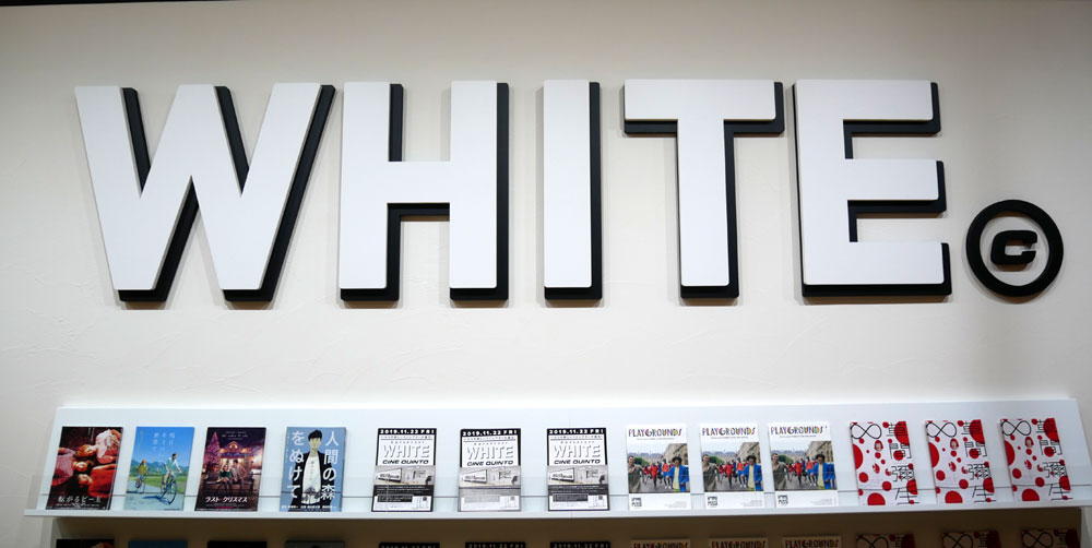 画像: 渋谷カルチャーの発信を映画館から。渋谷PARCO8Fにミニシアター「WHITE CINE QUINTO」11月22日にオープン