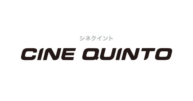画像: パルコが手がける映画館 CINE QUINTO/シネクイント