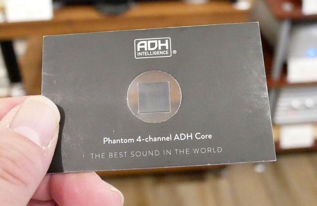 画像: ▲デビアレのパワードスピーカーに搭載されているという「ADH」のチップ