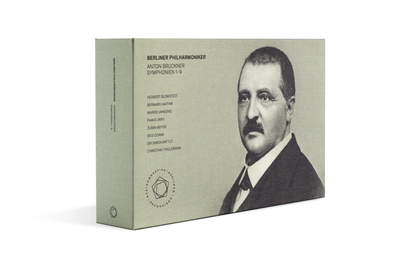 画像: キリル・ペトレンコとベルリン・フィルの最初の共演CDが登場!<ハイレゾ先行試聴>