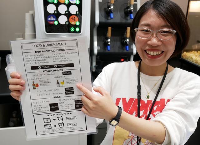 画像: フードコーナーではクラフトビール東京ホワイトがおススメとか。フルーティーな味わいという