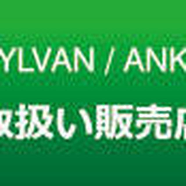 画像: AGS(SYLVAN・ANKH)