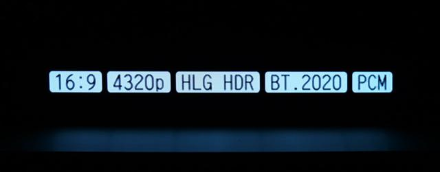 画像: 「HDMI2.1」対応としており、将来的にはHDMI1本での8K映像信号入力が可能。開発用の機器を使って8K放送の録画番組を再生すると、写真のように「4320p」(水平7,680×垂直4,320画素)の入力を確認できた