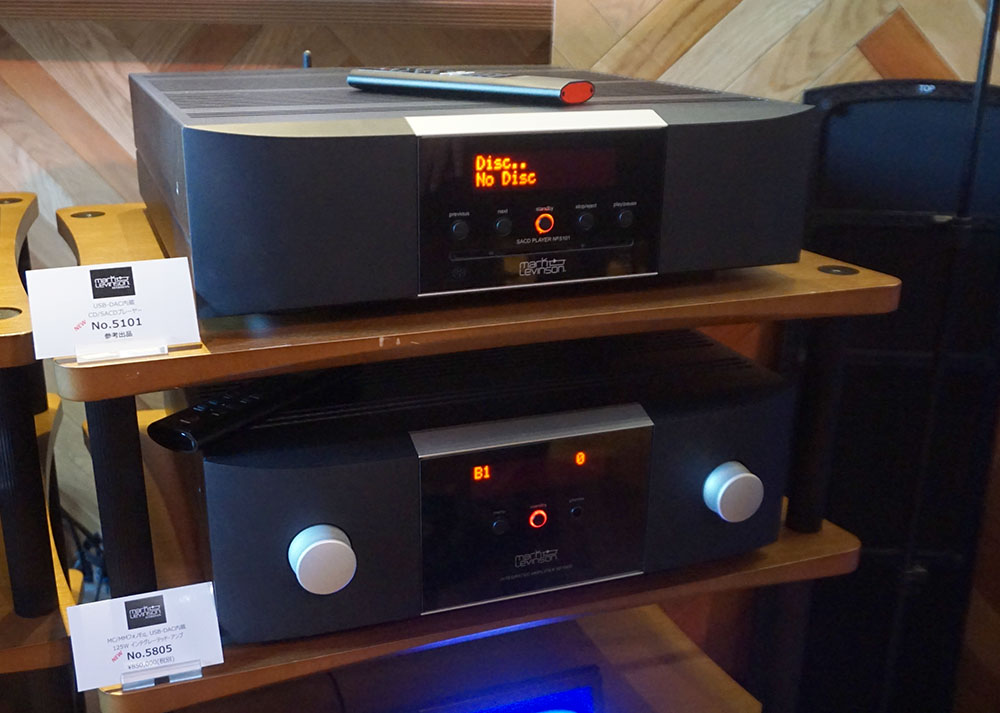 画像: 上段がネットワーク対応SAC/CDプレーヤー「No5101」で、下段は既発売のプリメインアンプ「No5805」