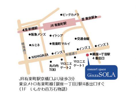画像: GINZA-SOLA | 東京都銀座にあるConcert Space Ginza SOLA(銀座そら)は、コンサート、発表会、各種パーティ、イベントなど、様々なジャンルに幅広くご利用頂けます。