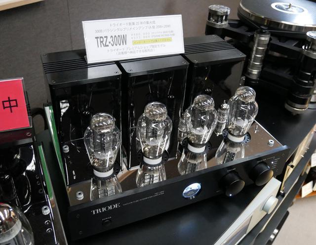 画像: ▲管球式プリメインアンプ「TRZ-300W」