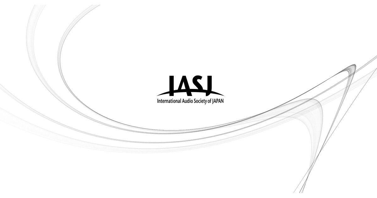 画像: 2019 TIAS(第37回)   IASJ 日本インターナショナルオーディオ協議会