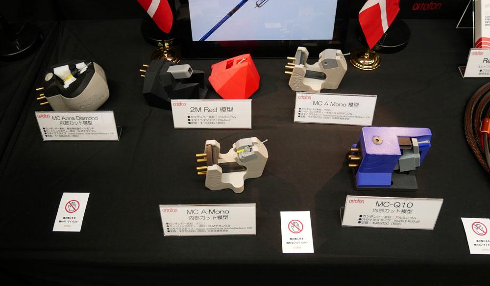 画像: ▲各種カートリッジの拡大3D模型。左上が「MC Anna Diamond」だ