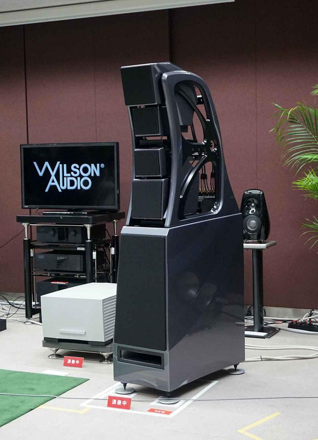 画像: ウィルソンオーディオ「CHRONOSONIC XVX」