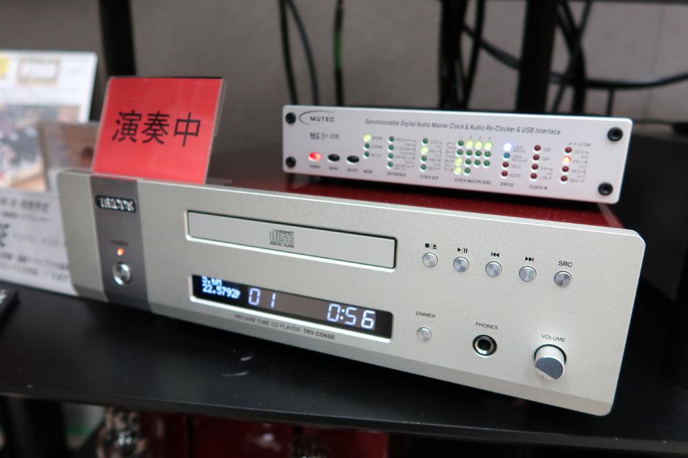 画像: ▲真空管バッファ回路搭載のCDプレーヤー「TRV-CD6SE」