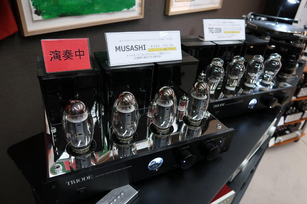 画像: ▲管球式プリメインアンプ「MUSASHI」