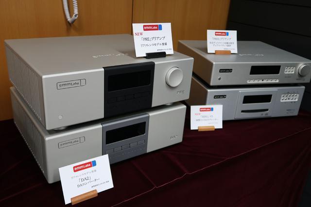 画像: ▲EMMラボの新製品「PRE」(左上)と「XDS1 V3」(右下)
