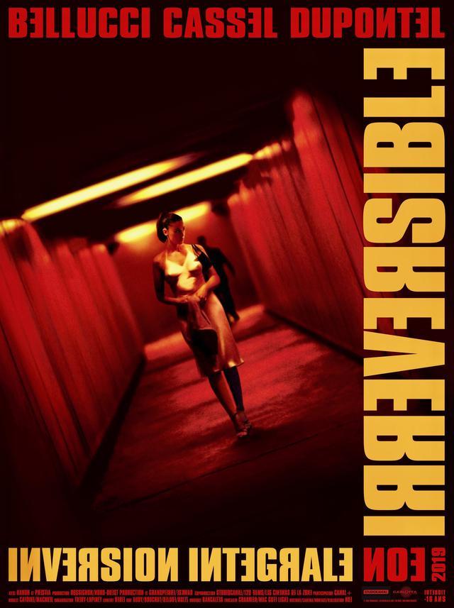 画像: アレックス/IRREVERSIBLE(2002) 監督ギャスパー・ノエ